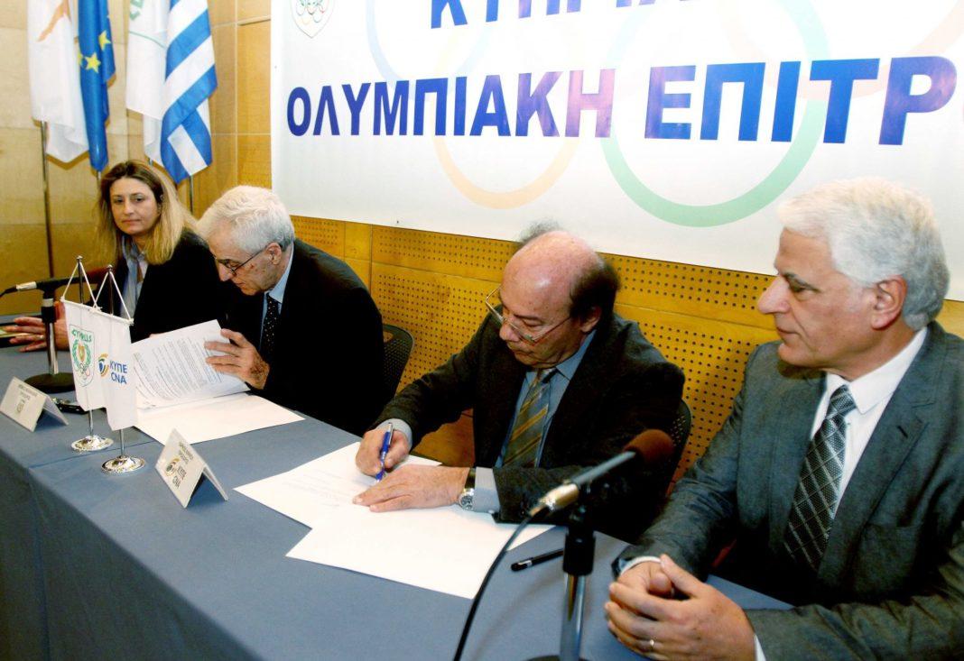 ΚΟΕ και ΚΥΠΕ υπέγραψαν Μνημόνιο συνεργασίας