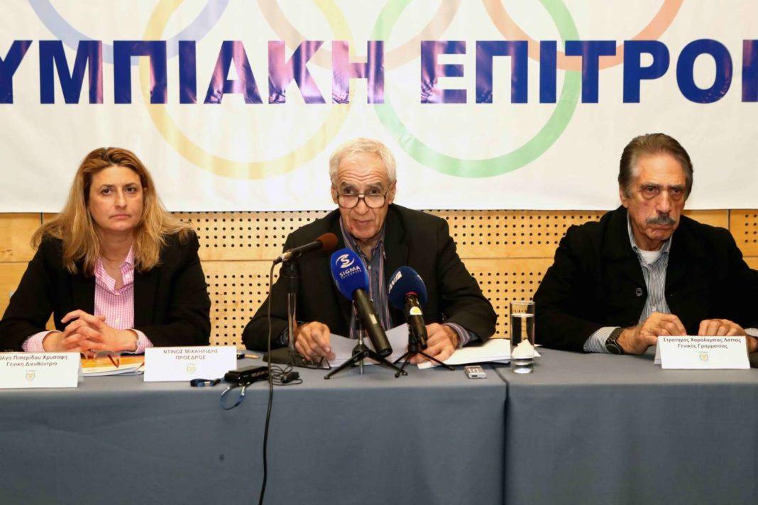 Η ΚΟΕ παρουσίασε τον απολογισμό 2017