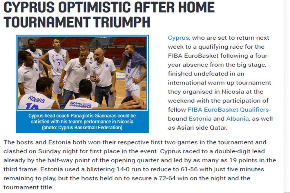 Αφιέρωμα στην Εθνική Κύπρου από την FIBA