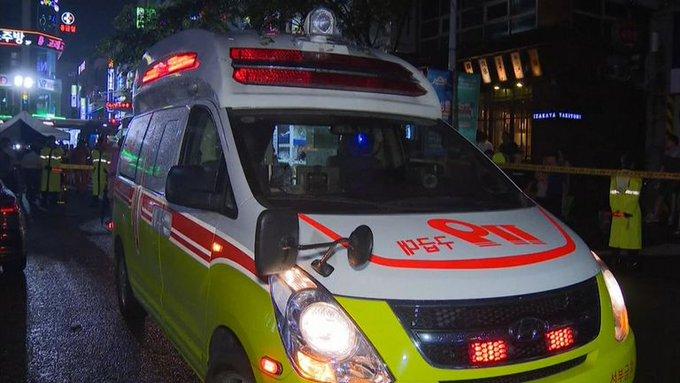Νότια Κορέα: Τρόμος από κατάρρευση οροφής σε κλαμπ με αθλητές - Νεκροί και τραυματίες
