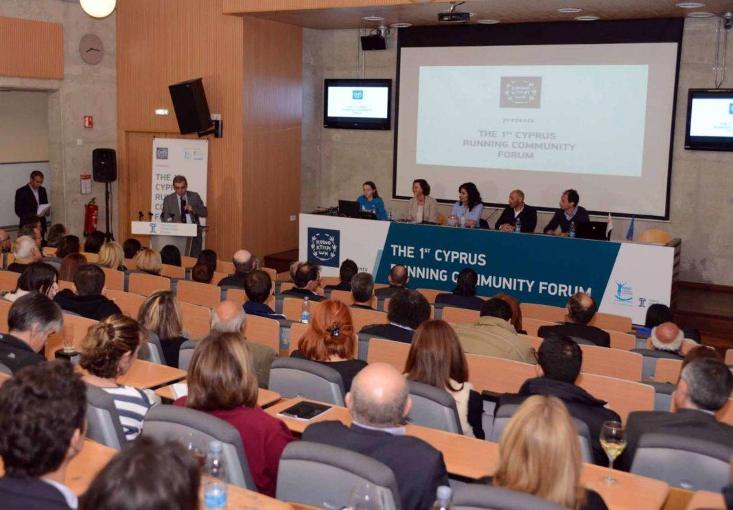 Ευοίωνες προοπτικές για το δρομικό κίνημα στην Κύπρο και διεθνώς