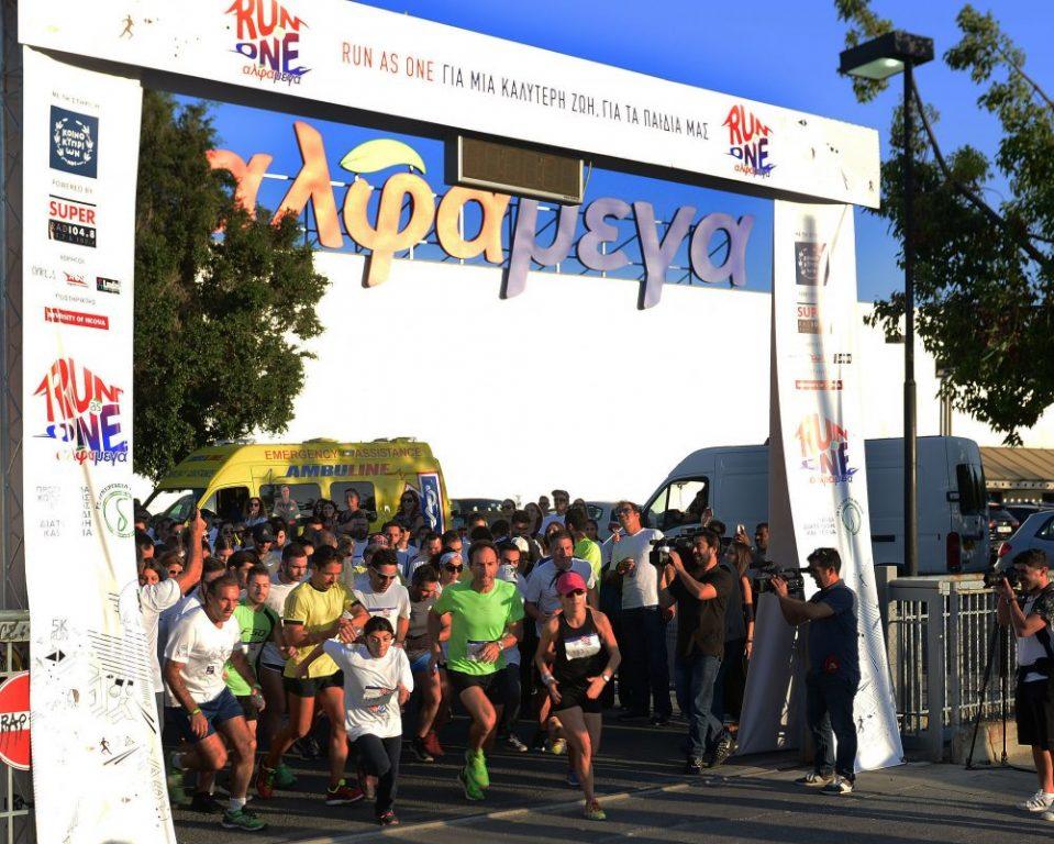 Μαζική συμμετοχή στο Run As One