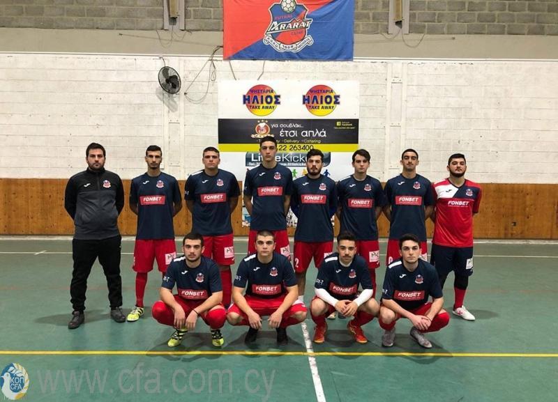 Πρωταθλήτρια Νέων U19 Futsal η ομάδα Ararat / Fonbet