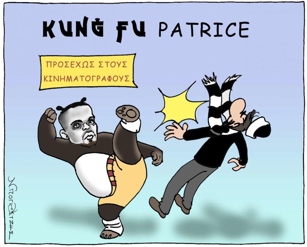 Προσεχώς στους κινηματογράφους: KUNG FU Patrice