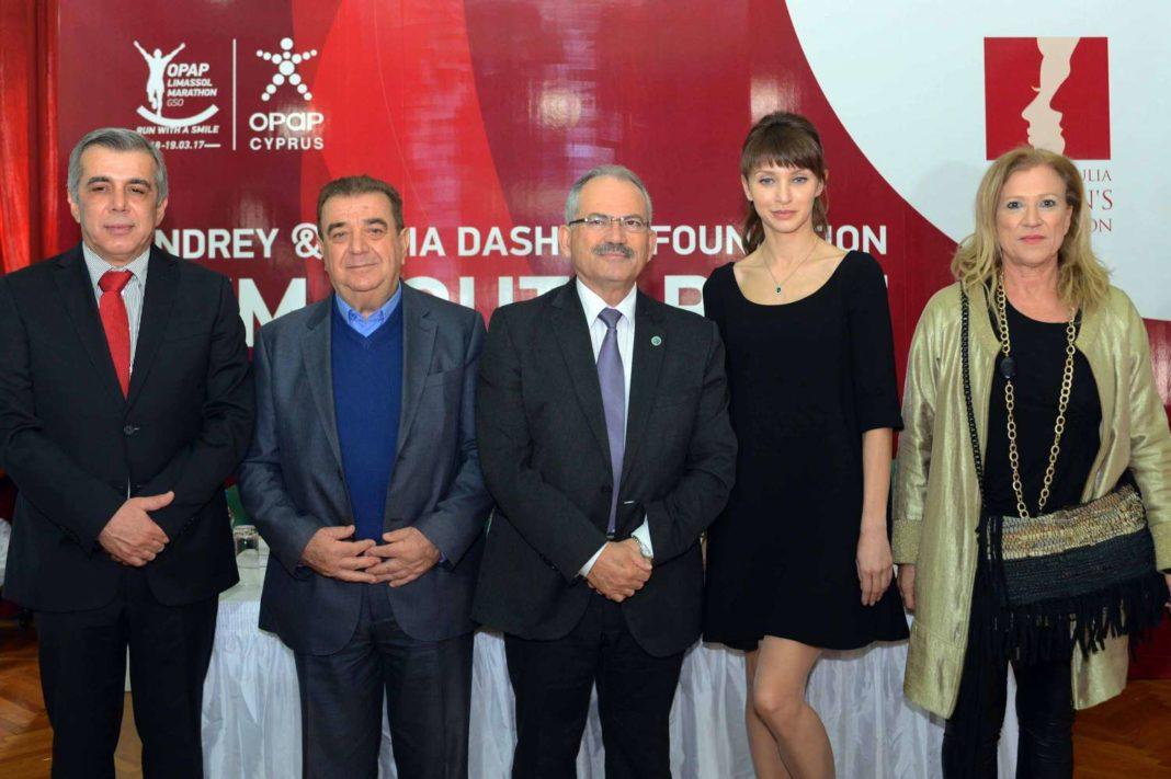Andrey and Julia Dashin's Foundation