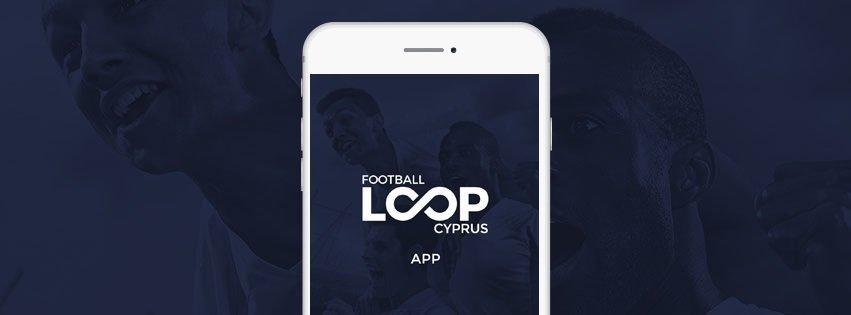 Football Loop: Η πλήρως ανανεωμένη εφαρμογή για το κυπριακό πρωτάθλημα!