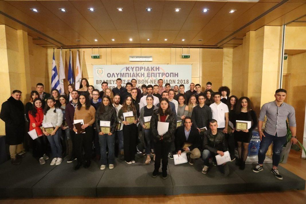 H KOE βράβευσε τους κορυφαίους Έφηβους και Νεάνιδες 2018
