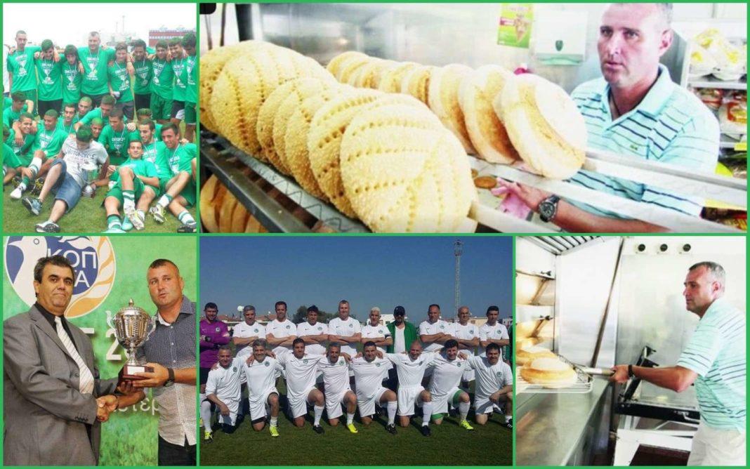 Πρωτοήρθε για την Ομόνοια και έμεινε στην Κύπρο ως προπονητής-φούρναρης