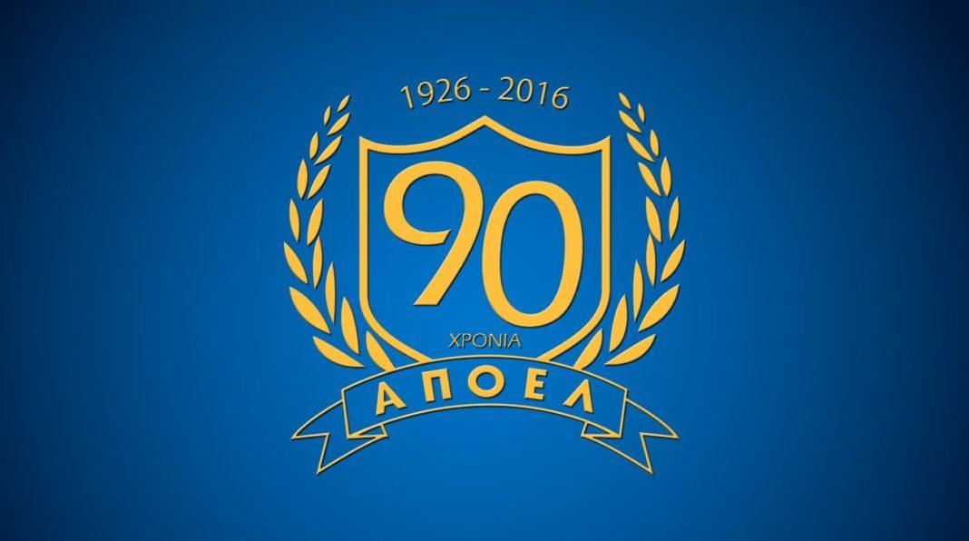 ΑΠΟΕΛ: Συμβολική διαδρομή για τα 90χρονα