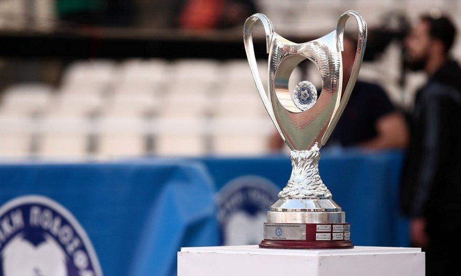 Ορίστηκαν ημερομηνίες και ώρες των ημιτελικών του Κυπέλλου