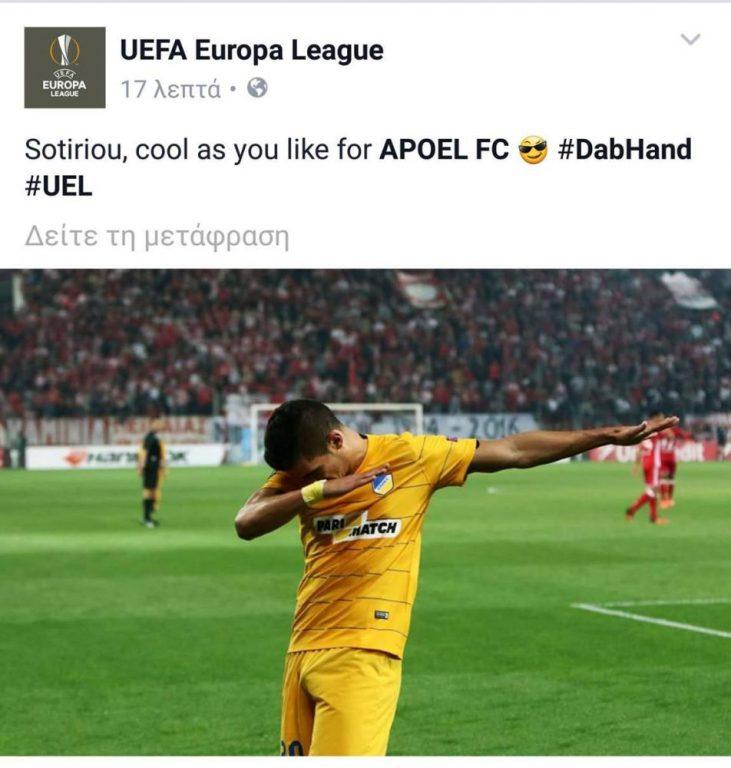 UEFA: «Sotiriou