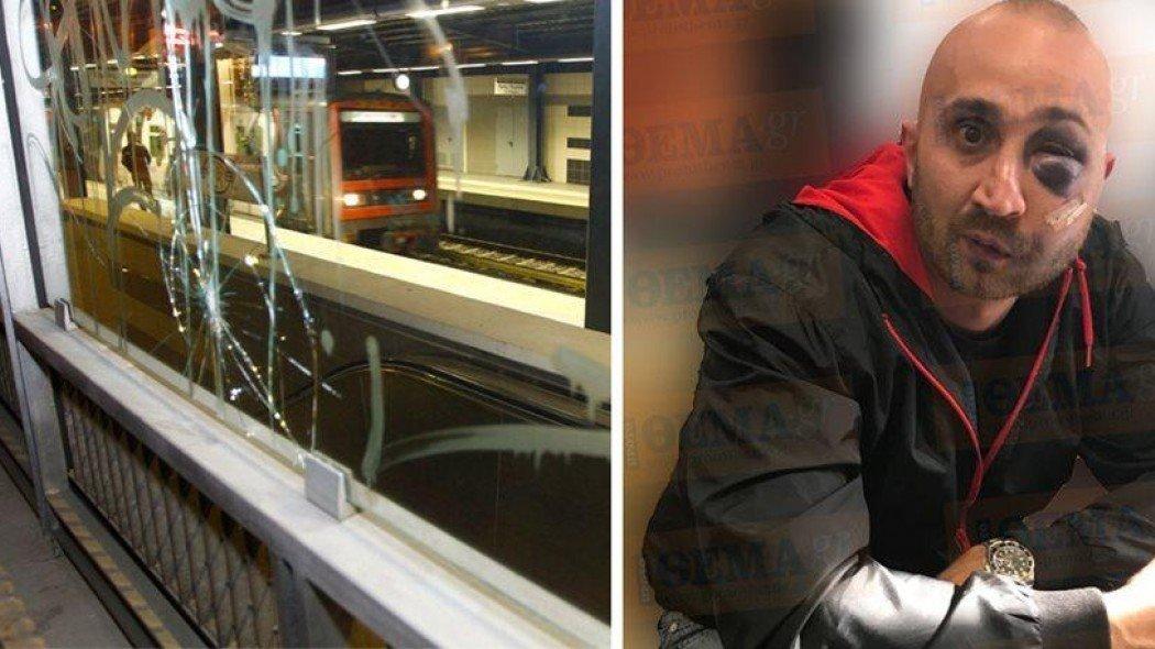 ΑΕΚ-Μίλαν: Συνέλαβαν 72χρονο γιατρό ως χούλιγκαν!