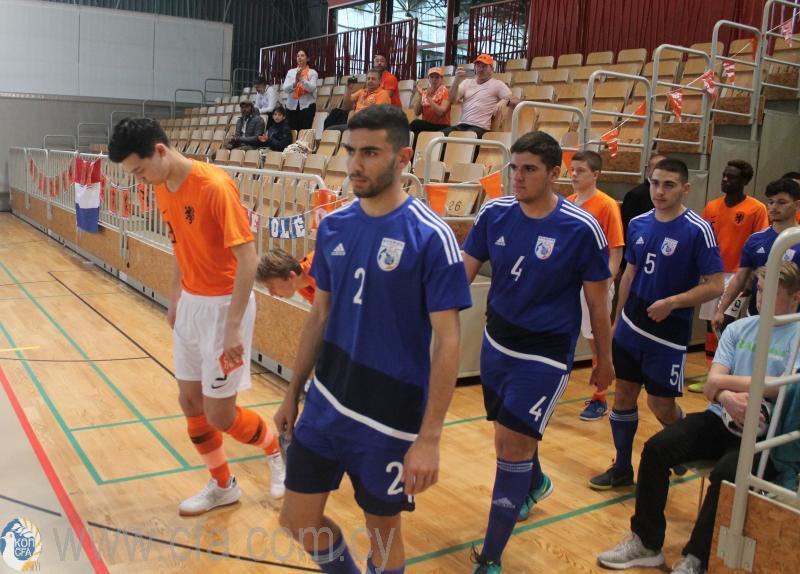 Ήττα από την Ολλανδία και αποκλεισμός για την Εθνική Νέων Futsal