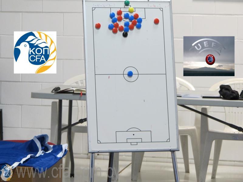Νέα σειρά προπονητικού διπλώματος UEFA B
