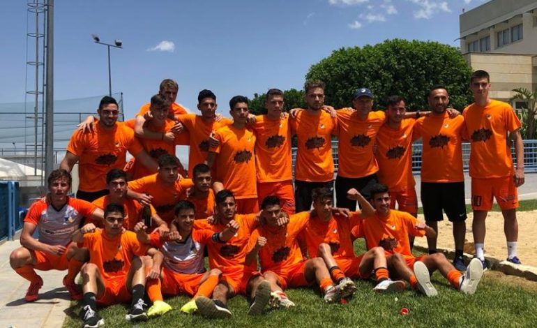 Ανώτατη Κατηγορία U17: Το ΑΠΟΕΛ κατέκτησε τον τίτλο