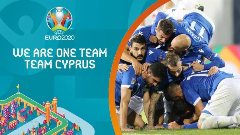 Στις 6 Σεπτεμβρίου στηρίζουμε την Εθνική μας στον αγώνα με το Καζακστάν!