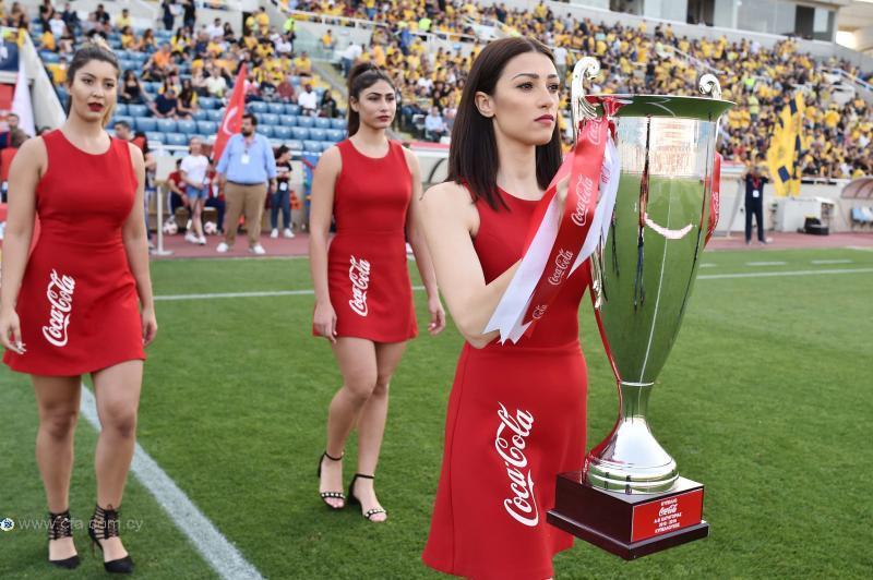Στις 17 Οκτωβρίου η κλήρωση της πρώτης φάσης του Κυπέλλου Coca - Cola