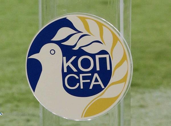 Η ΚΟΠ ζητά προσφορές για τουρνουά Εθνικών ομάδων U18