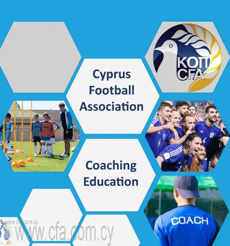 Μαθήματα για δίπλωμα UEFA Goalkeeping B