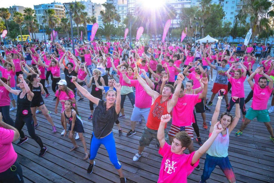 Το δεύτερο Global Wellness Day είναι γεγονός!