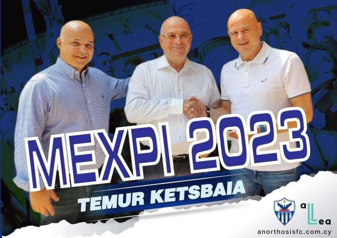 «Θα αγοράσει καλύτερους Γεωργιανούς παίκτες και θα κατακτήσει τον τίτλο 10000%»