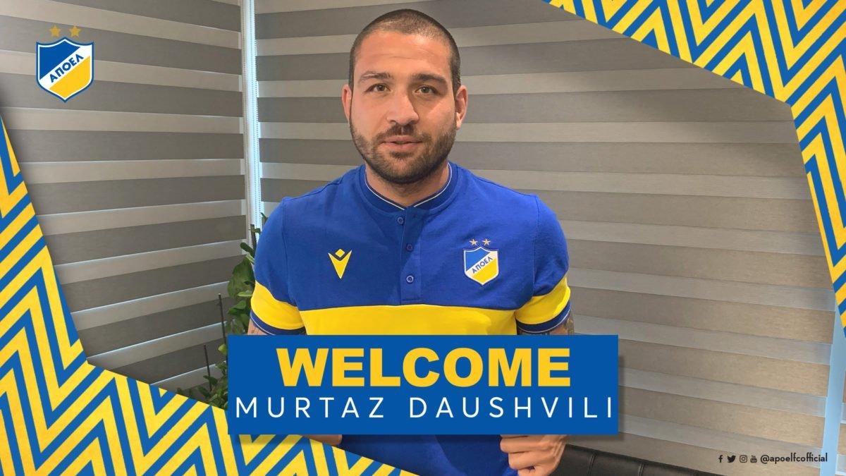 ΑΠΟΕΛ: Νταουσβίλι, ο τέταρτος! (το ποσό που δόθηκε στην Ανόρθωση) | Goal  News Cy