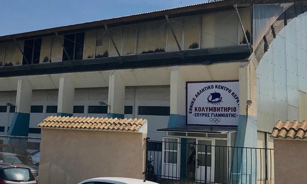 Το κολυμβητήριο της Κέρκυρας μετονομάστηκε σε «Σπύρος Γιαννιώτης»