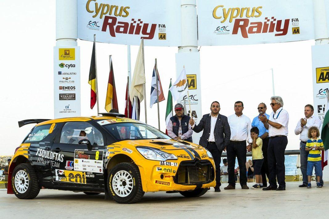 Ράλι Κύπρος: Δόθηκε η πανηγυρική εκκίνηση (pics)