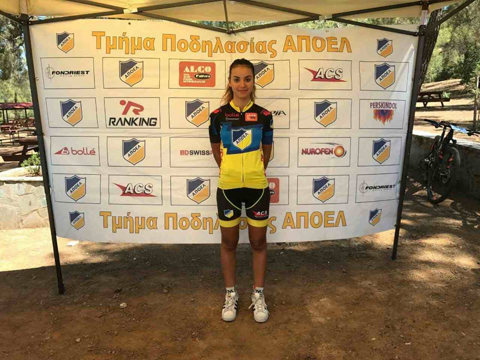 Συγχαρητήρια στην Ελένη Ανδρέου