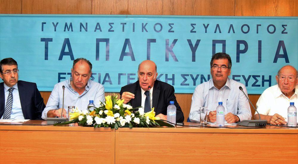 ΓΣΠ: H Γενική Συνέλευση και το νέο Διοικητικό Συμβούλιο