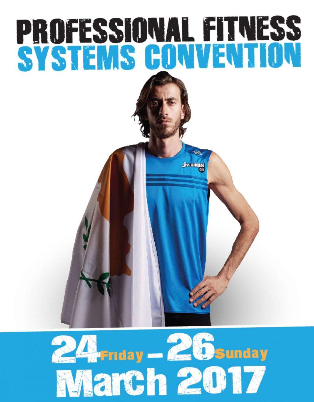 Ο Ιωάννου κεντρικό πρόσωπο του Professional Fitness Systems Convention
