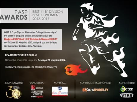 PASP Awards B' Division & Women 2016/17