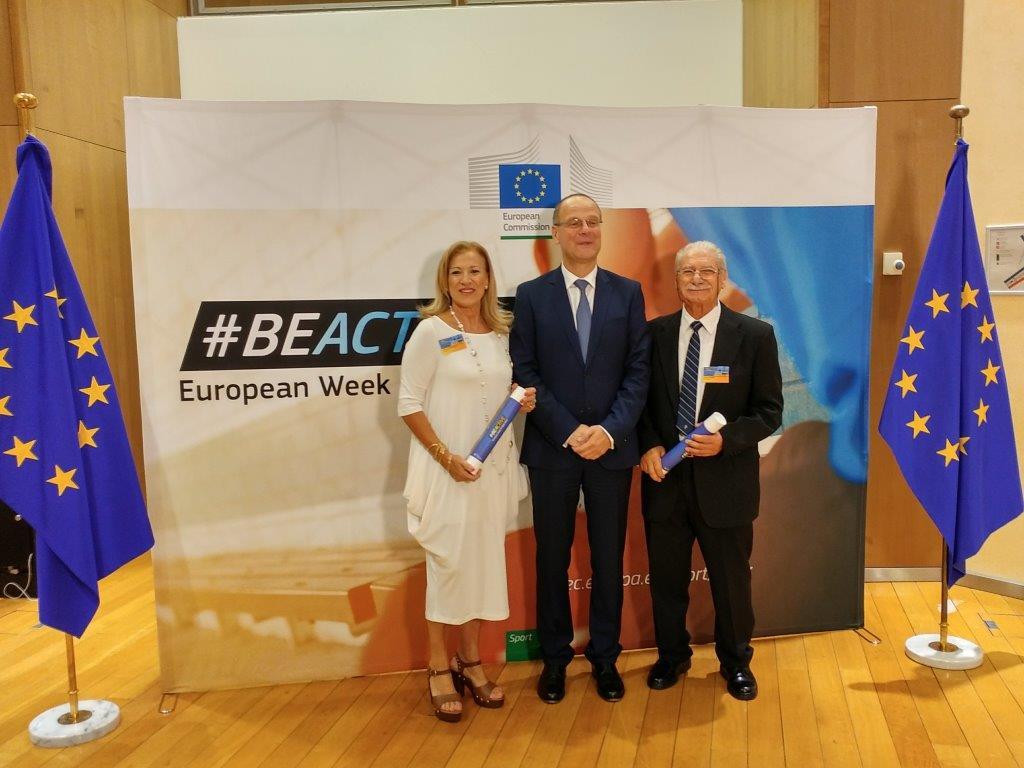 Στο Δίκτυο Πρεσβευτών της Ευρωπαϊκής Εβδομάδας Αθλητισμού
