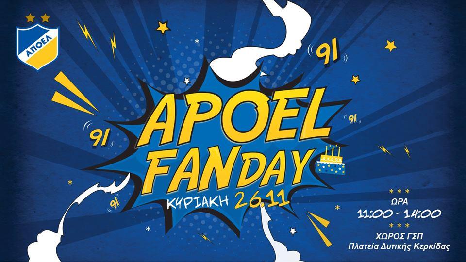 AΠΟΕΛ Fan Day (πληροφορίες)
