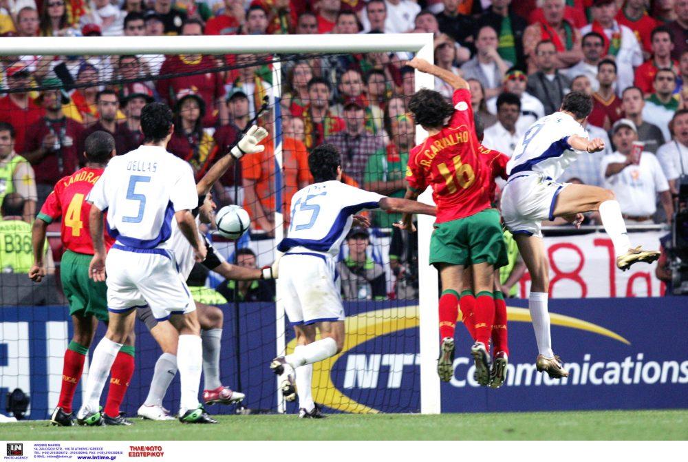 ÔÏ 0-1 / ×ÁÑÉÓÔÅÁÓ / HARISTEAS / ÐÏÑÔÏÃÁËÉÁ - ÅËËÁÄÁ (ÔÅËÉÊÏÓ ÃÉÏÕÑÏ 2004) / PORTUGAL - GREECE (FINAL OF EURO 2004)