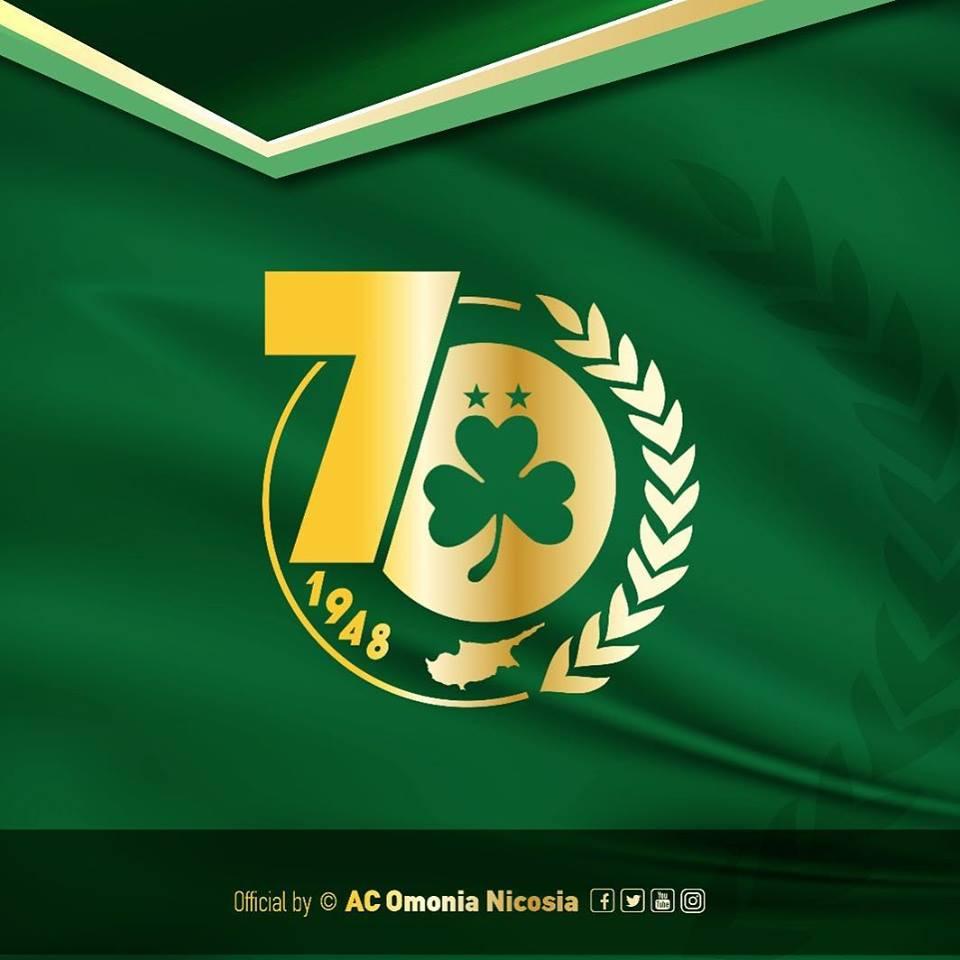 Παρουσιάστηκε το επετειακό λογότυπο της Ομόνοιας