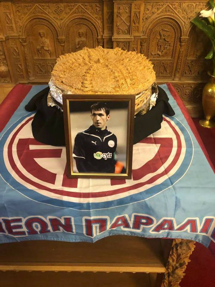 Mέρα πένθους και το ετήσιο μνημόσυνο του Μιλοσέφσκι