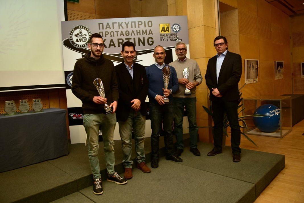 Τελετή Απονομής Επάθλων του Παγκυπρίου Πρωταθλήματος Karting 2018
