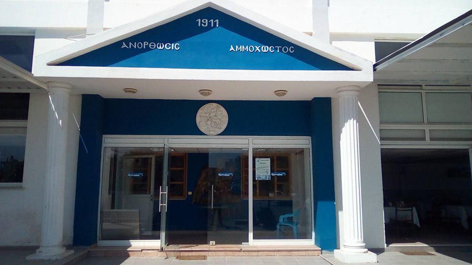 Αλλαγή διεύθυνσης στο κυλικείο του «Αντώνης Παπαδόπουλος»
