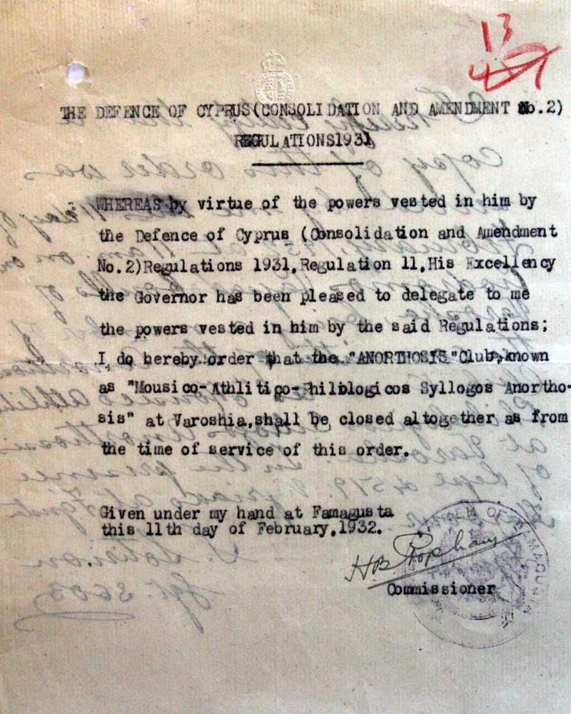 Το διάταγμα του διοικητή Αμμοχώστου για το κλείσιμο της Ανόρθωσης. Στην πίσω όψη οι λεπτομέρειες παράδοσής του στο μέλος του Δ.Σ. Πρόδρομο Παπαδόπουλο.