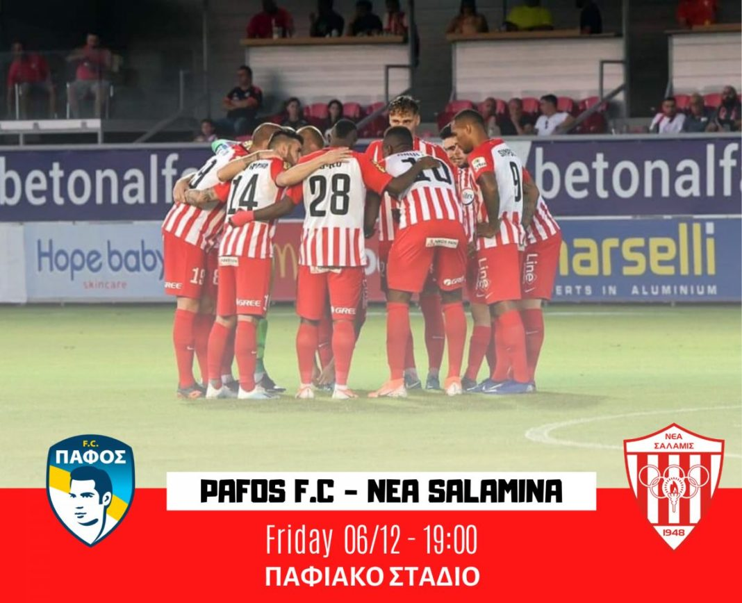 Λεπτομέρειες για τα εισιτήρια του αγώνα με αντίπαλο την Πάφο FC!