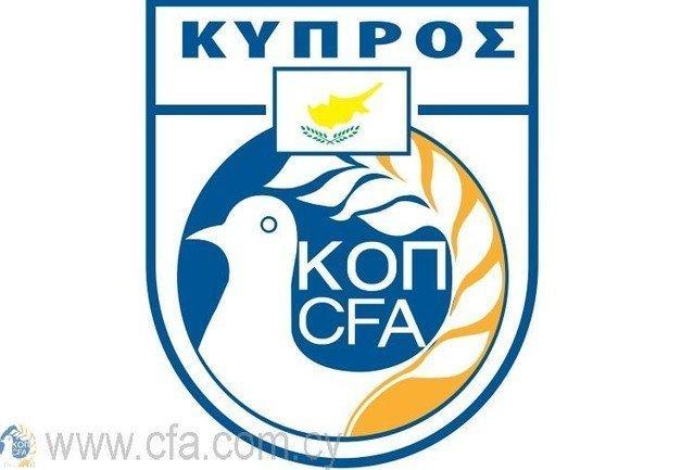 Ο πρώτος αγώνας της Εθνικής Παίδων σε διοργάνωση της UEFA