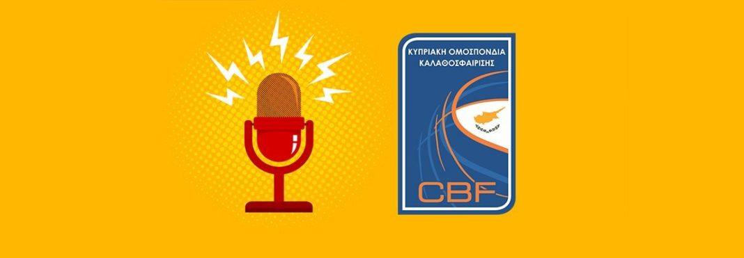 Το κυπριακό μπάσκετ αποκτά την δική του εκπομπή