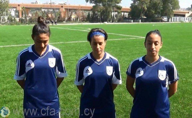Δηλώσεις παικτριών της Εθνικής Νεανίδων (video)
