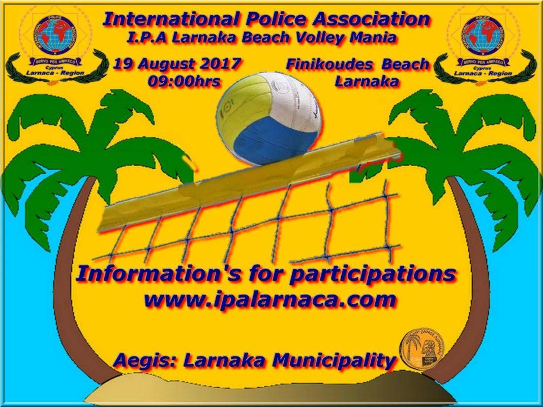4o Tουρνουά «I.P.A Larnaka Region Beach Volley Mania»