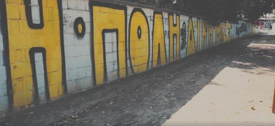 ΒΙΝΤΕΟ: Κίτρινη ανατριχίλα με… χαλί από Παπακωνσταντίνου!