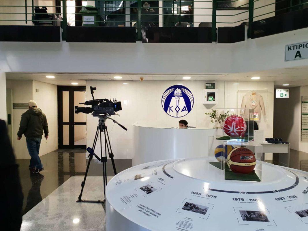 Ολοκληρώθηκε η καθοριστική συνεδρία του ΚΟΑ για την υπόθεση Ουζόχο