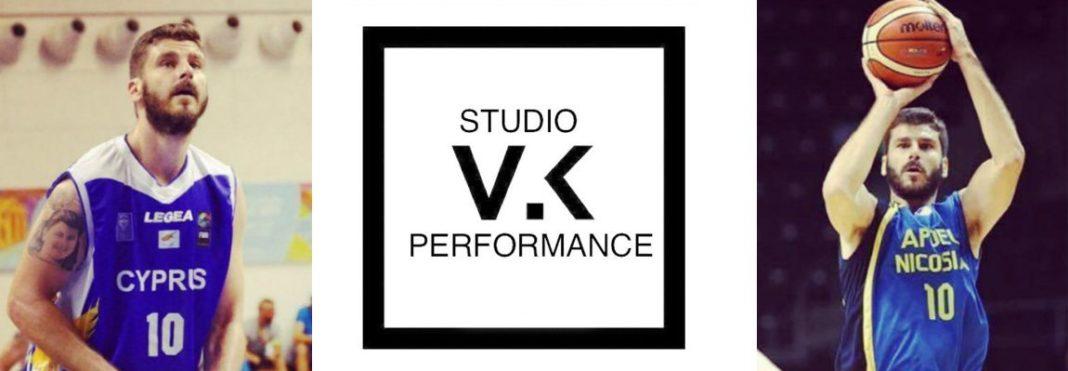 Γυμναστική στο σπίτι με τον Βασίλη Κούνα και το VK Performance Studio