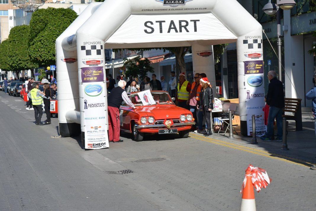 Πρωτάθλημα ακριβείας Κλασικού αυτοκινήτου