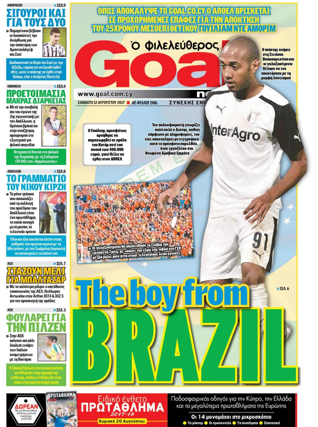 The boy from BRAZIL!